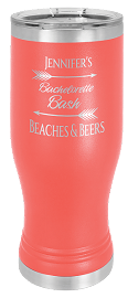 20 oz. Insulated Pilsner Tumbler - Multiple Colors Available
