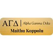 Custom Alpha Gamma Delta Name Tag