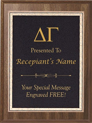 Delta Gamma Engraved Award Plaque